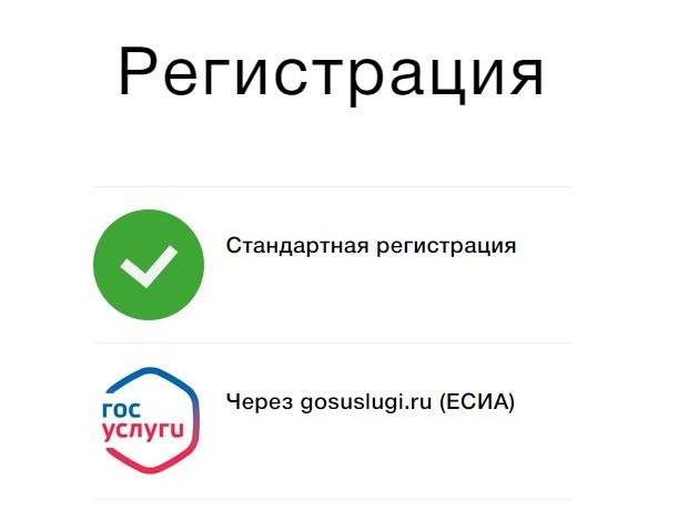 регистрация еквифакс